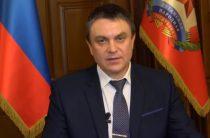 Пасечник объявил курс ЛНР на союз с Россией