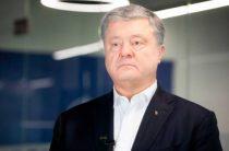 Порошенко раскрыл истинную цель Минских соглашений