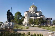 Киев задумал захват Крыма