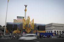 Россия «угрожает» украинским реформам