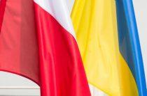Флаг Бандеры рассорит Польшу и Украину окончательно