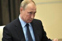 Реакция общества на поднятие пенсионного возраста дошла до Путина