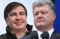 Саакашвили пообещали пост премьера