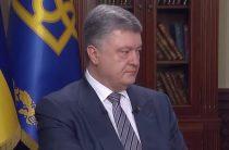 Порошенко обратился к Путину на «ты» и нахамил россиянам
