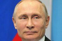 Путин «забыл» подписать Указ о присяге на верность России