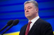 Порошенко поздравил украинцев с «исторической победой» над «Газпромом»