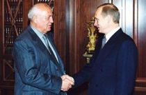 Горбачев поспорил с Путиным о ДРСМД