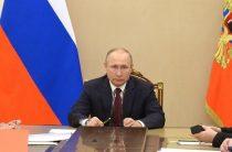 «Дело Скрипаля» навредило Путину: есть ли шанс помириться с Западом