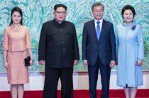 Лидеры Северной и Южной Кореи провели новую встречу