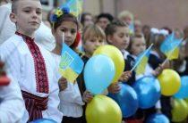 МИД России раскритиковал предпринятую «майданной» властью украинизацию образования
