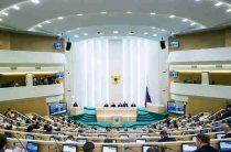 Совфед одобрил закон о СМИ-иноагентах: последнее слово за Путиным