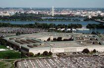 Пентагон вынужденно признал наличие у России ядерного супероружия