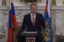 Российский посол назвал отравление Скрипаля «дикой провокацией»