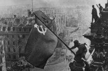 От России потребовали поделиться победой над фашизмом