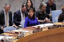 США лишились постпреда в ООН