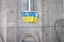 Мало санкций: Киев ждет от Евросоюза более жесткой политики в отношении России