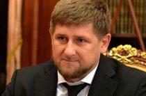Кадыров встал на защиту Поклонской