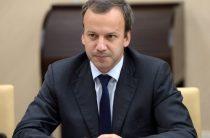 Дворкович анонсировал поэтапное введение «пакета Яровой»
