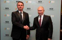 Президент Бразилии рассыпался в любезностях перед Путиным