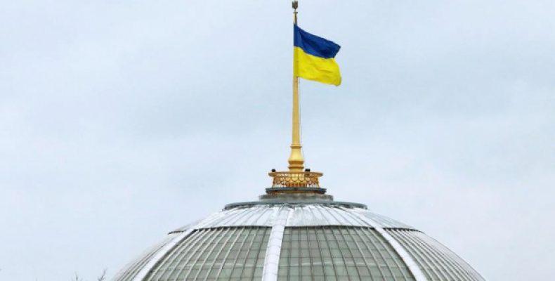 На Украине хотят отгородиться от России стеной