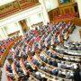 «От мертвого осла уши»: украинский законопроект о Донбассе дополнили Крымом