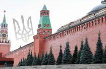Призрак трезуба над Кремлем стоит кривовато