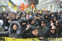 В Москве пройдут сразу два «Русских марша»: националисты расколоты