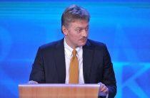 Песков: судьба инициативы о миротворцах в Донбассе зависит от Украины и США