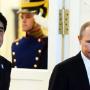 Путин собирается встретиться с Абэ