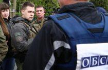 В ОБСЕ считают, что войну в Донбассе можно остановить за считанные часы