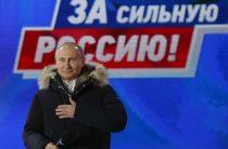 Путин выступил на Манежке: еще 6 лет успеха