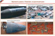 Россия использует секреты сбитых в Сирии «Томагавков» при создании комплексов РЭБ