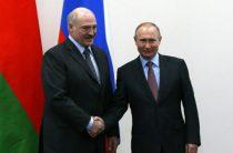 Путин и Лукашенко приблизились к созданию Союзного государства