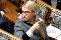 Порошенко проиграл Тимошенко места в Раде