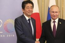 Мирный договор Токио и Москвы пойдет на пользу Вашингтону