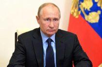 Путин готовит обращение к народу