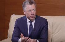 Спецпредставитель США объяснил, почему Украину не принимают в НАТО