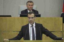 Полный список лиц, которым США грозят санкциями: в нем Медведев