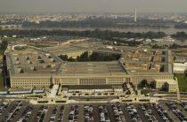 Пентагон упорно отрицает нарушение США договора о РСМД