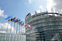 Евросоюз скинет с себя балласт