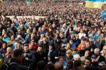 На Украине призвали правительство уйти в отставку