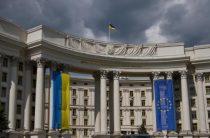 Найден рецепт спасения Украины