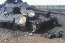 Украинцы потеряли под Горловкой девять бойцов и бронетехнику