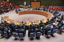 Украина требует исправить «изъяны» в работе СБ ООН