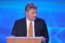 В Кремле пообещали осмыслить «имперскую» стратегию нацбезопасности США