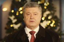 «Ваш дом – Украина»: поздравление Порошенко Крыму и Донбассу назвали циничным