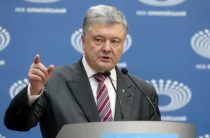 Порошенко отказался уходить с поста президента