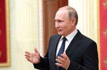 Путин заявил о росте российской экономики