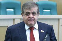 Российского сенатора не пустили в Италию