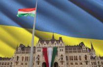 Венгры бегут с деградирующей Украины